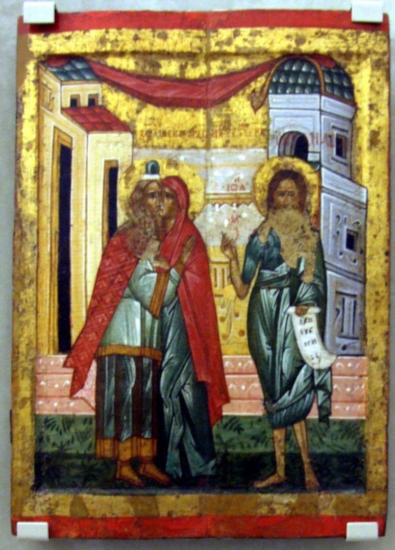 Зачеће Светог Јована Крститеља — Руска икона 15. в.