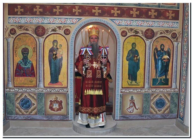 Arhijerejska Liturgija Na Vucjem Dolu