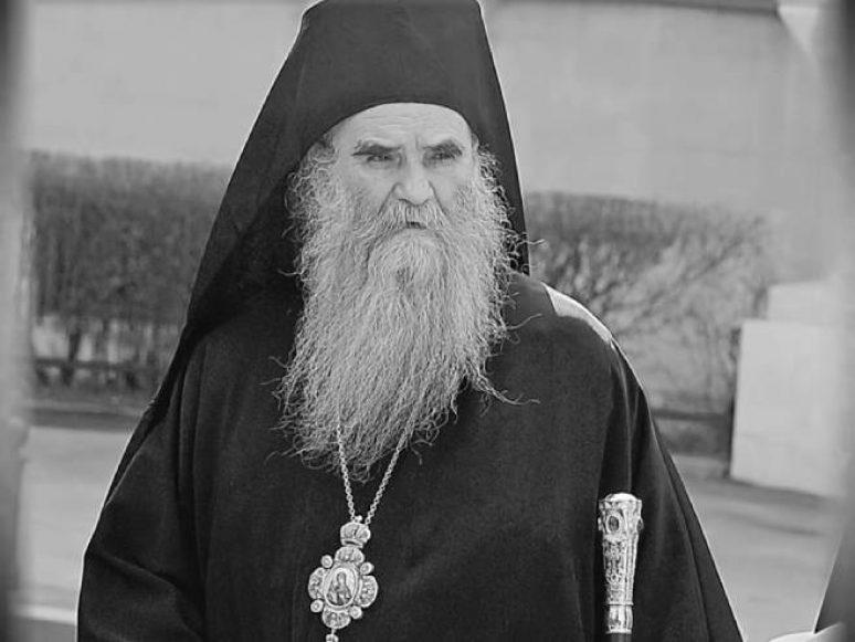 митрополит упокојење
