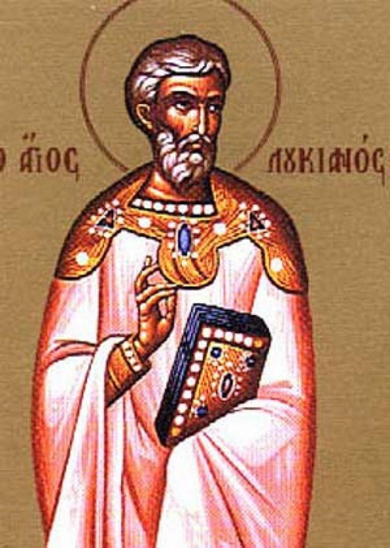 Sveti Svestenomucenik Lukijan