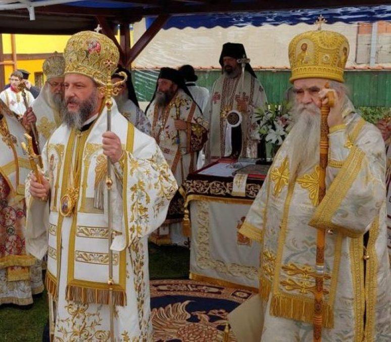 Архиепископ Јован и Митрополит Амфилохије