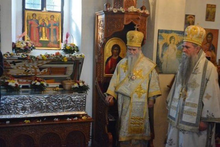 Арсеније Сремац