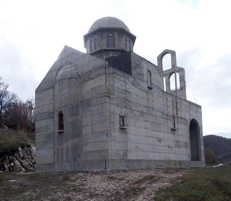 Црква Светог Стефана Пиперског у Жупи