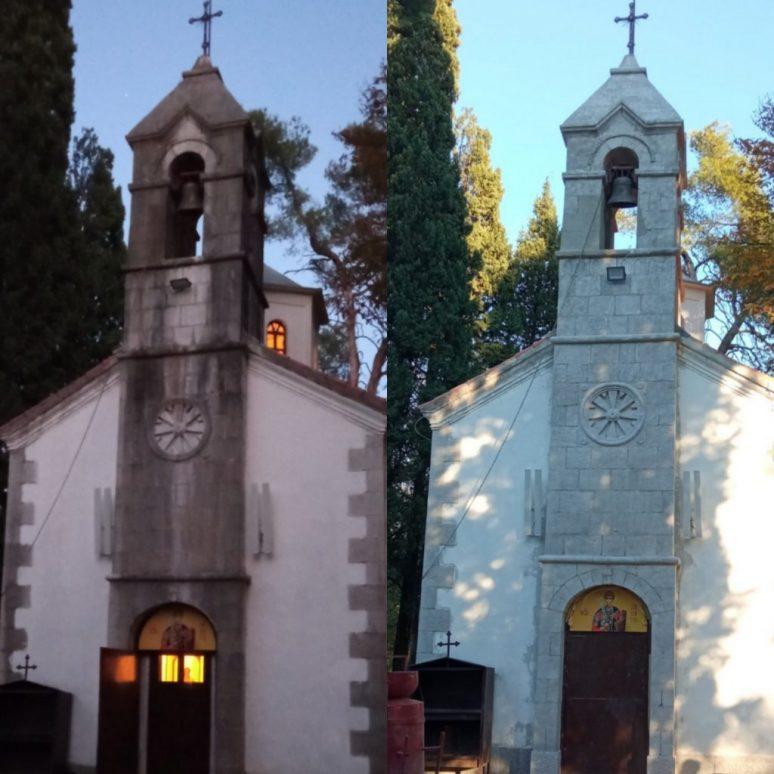 Дворски храм Светог Димитрија