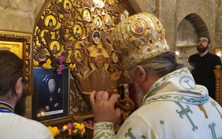 Episkop Kirilo