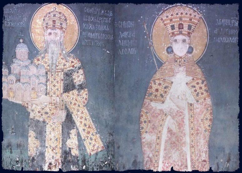Kralj Miluton i kraljica Simonida