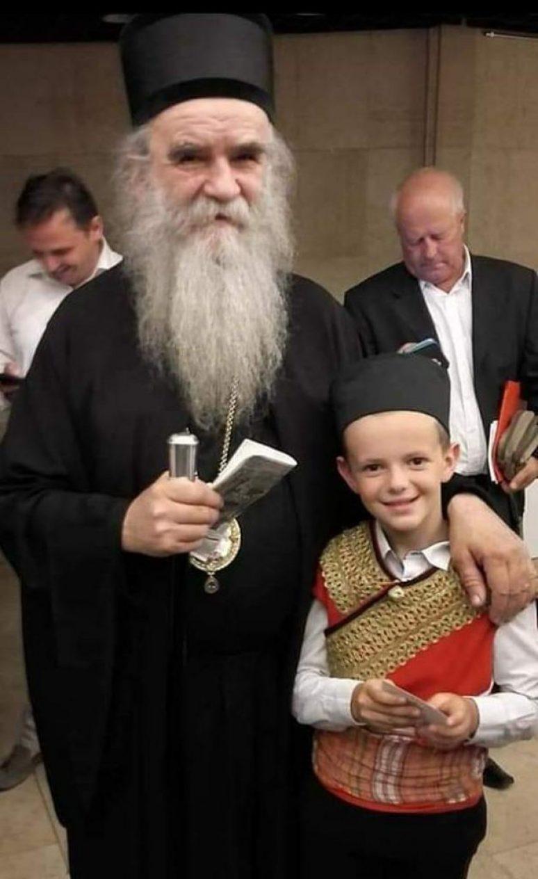 Милош Богдановић и Митрополит
