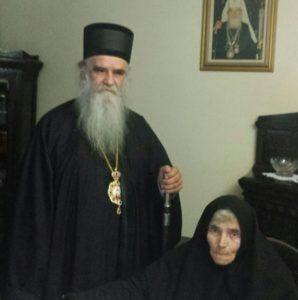 Mitropolit I Mati Fevronija