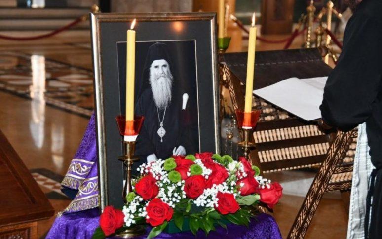 Митрополит литургија