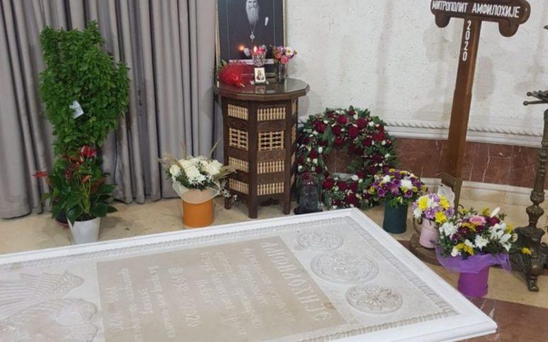 Mitropolitov Grob