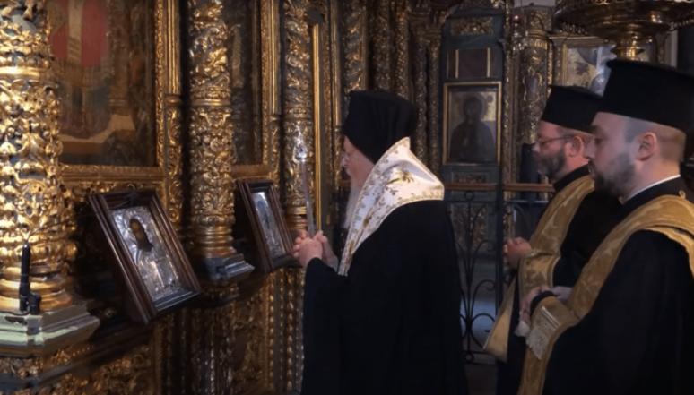 Његова светост Патријарх цариградски г. Вартоломеј