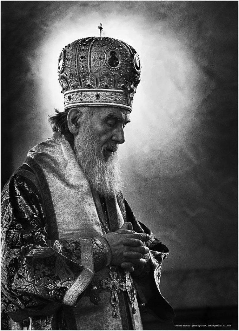 Njegova Svetost Patrijarh Irinej