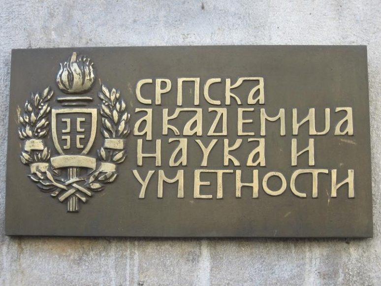 Srpska Akademija Nauke I Umetnosti