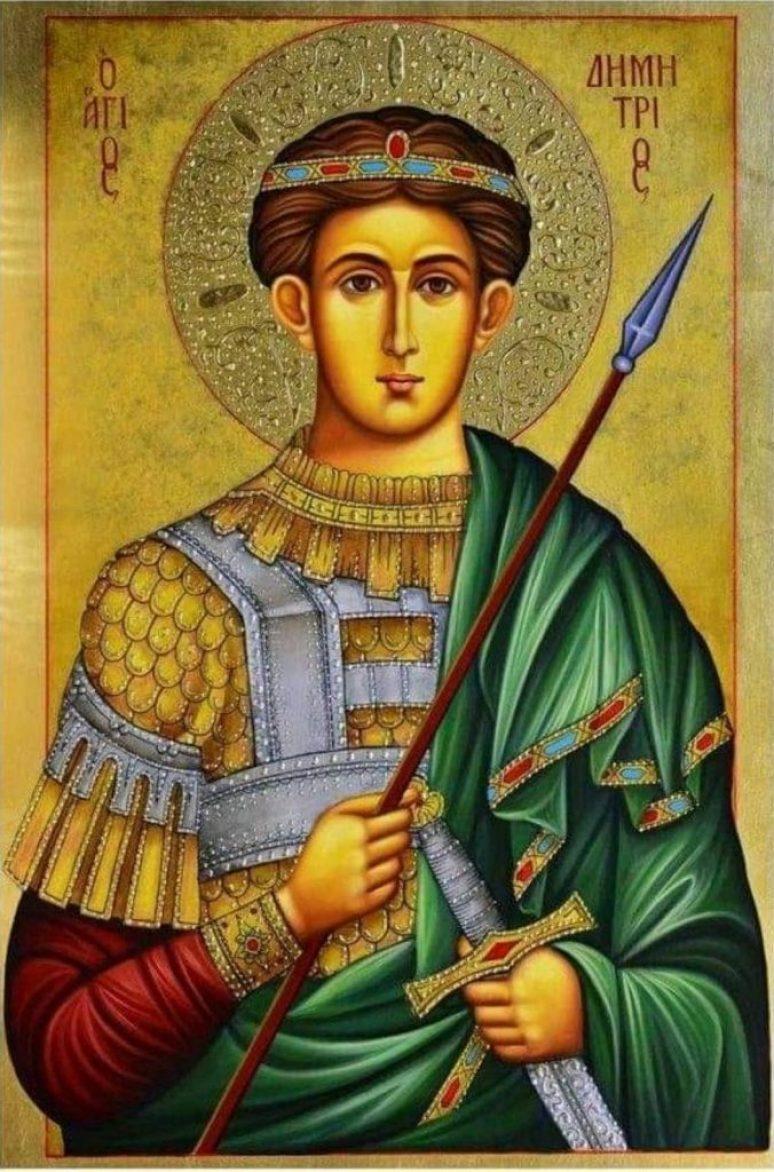 Sveti Dimitrije