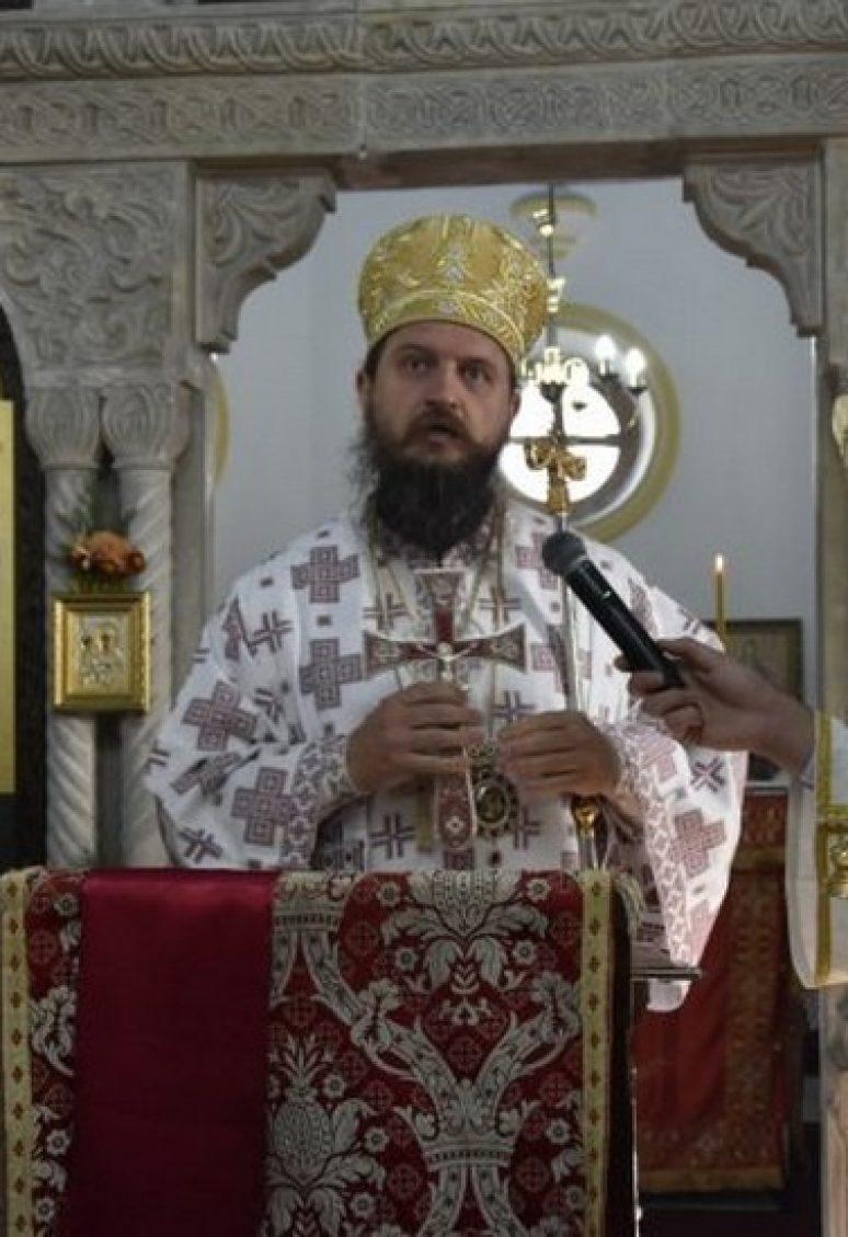 Vladika Sergije