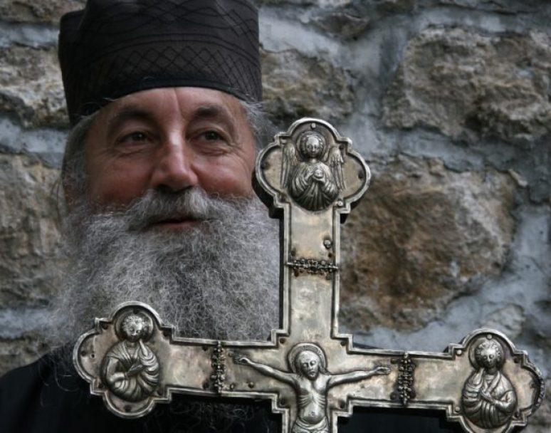 Otac Jovan Plamenac