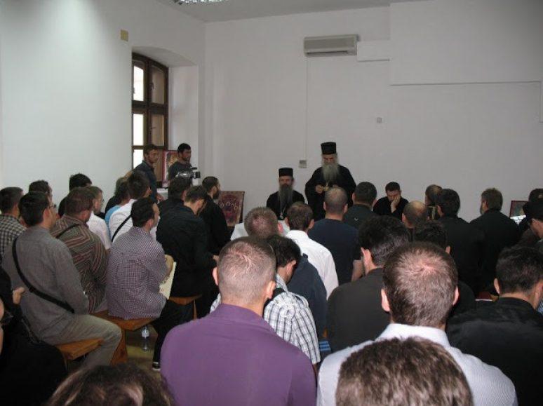 Prizren Mitropolit Seminar