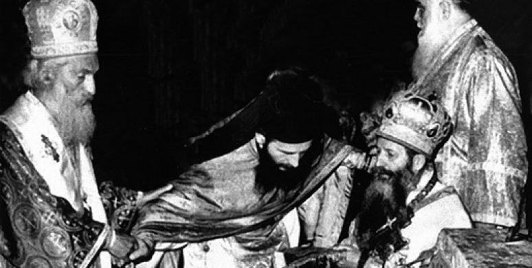 Rukopolozenje Episkopa Irinej Sa Patrijarsima