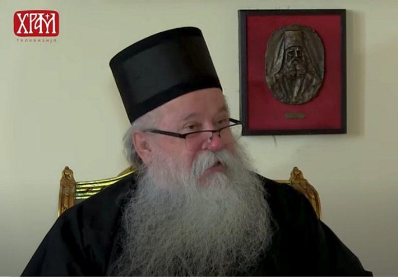 Митрополито дабробосански и мјестобљуститељ патријаршког трона Г. Хризистом