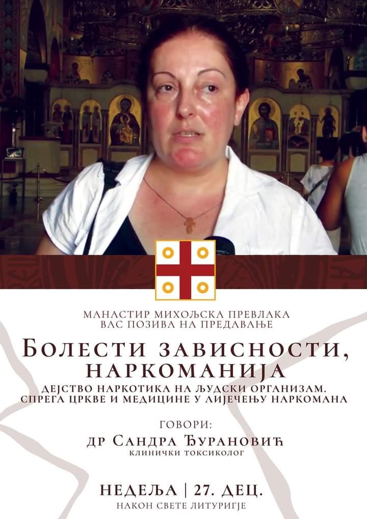 Predavanja Dr Sandra Djuranovic