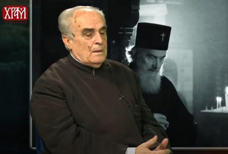 Протођакон Радомир Ракић