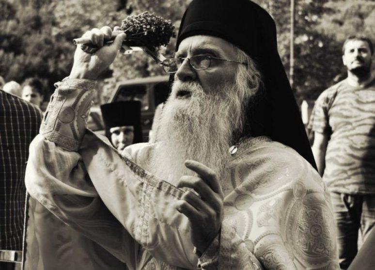 Протосинђел Владислав