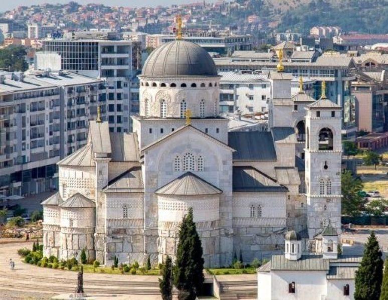 Саборни Храм Подгорица