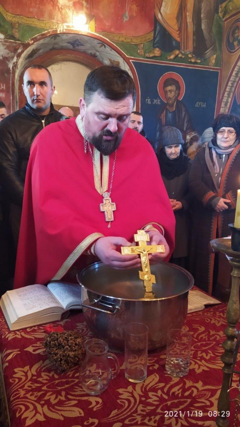 Отац Велимир Јововић Богојављење