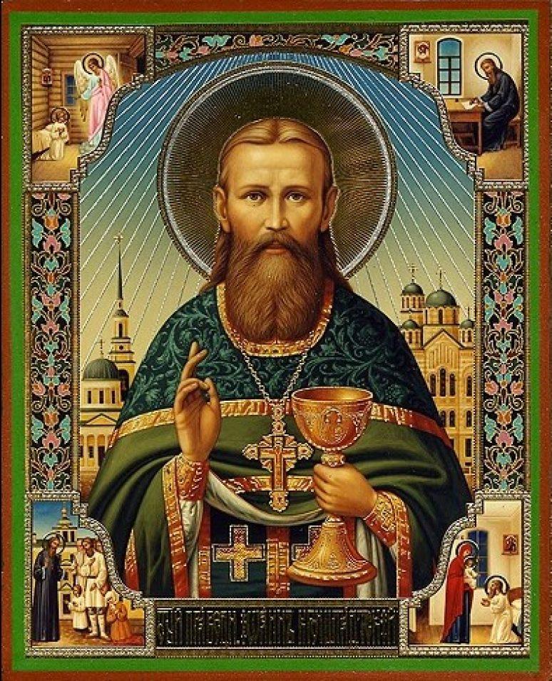 Свети Јован Кронштатски