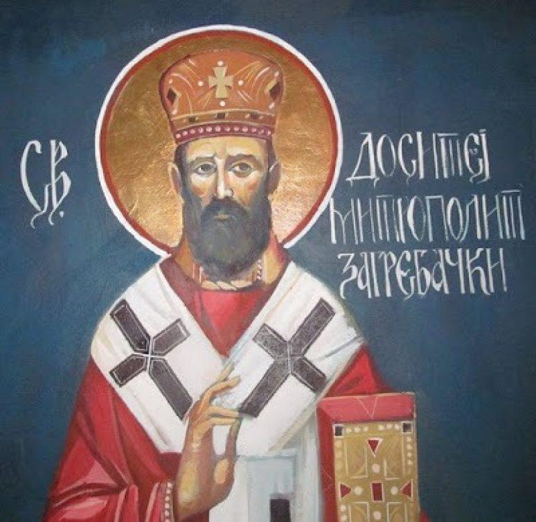 Sveti ispovednik Dositej (Vasić)