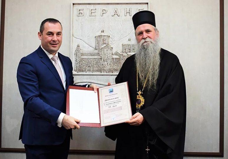Jan 2021 Nagrada 21 Jul Dodjeljena Vladici Joanikiju