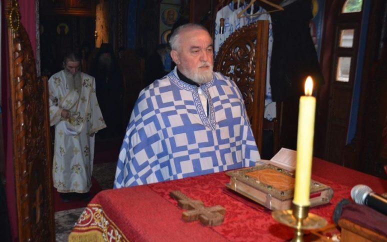 јереј Ранко Радоњић