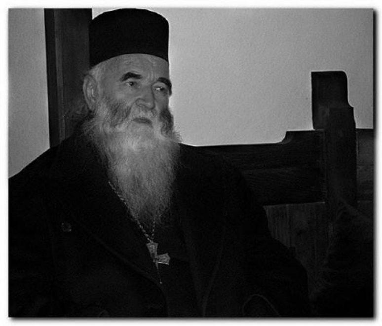Блаженопочивши архимандрит Сава