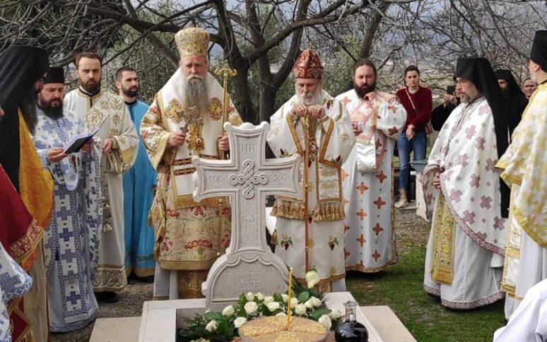 Епископи Јоаникије и Јован у Дајбабама служили помен оцу Луки (Анићу)