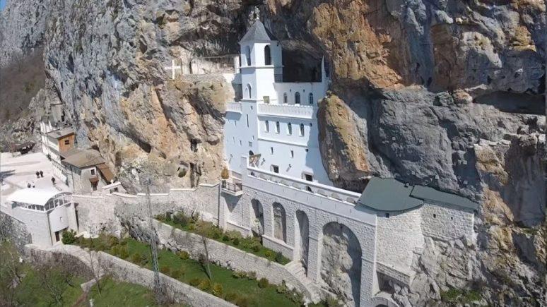 Манастир Острог