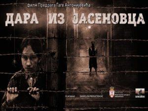 Наташа Дракулић 2