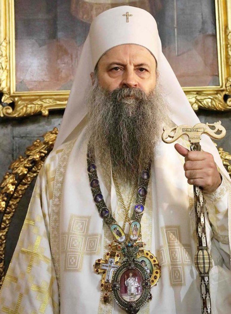Njegova Svetost Arhiepiskop pećki, Mitropolit beogradsko karlovački i Patrijarh srpski gospodin Porfirije
