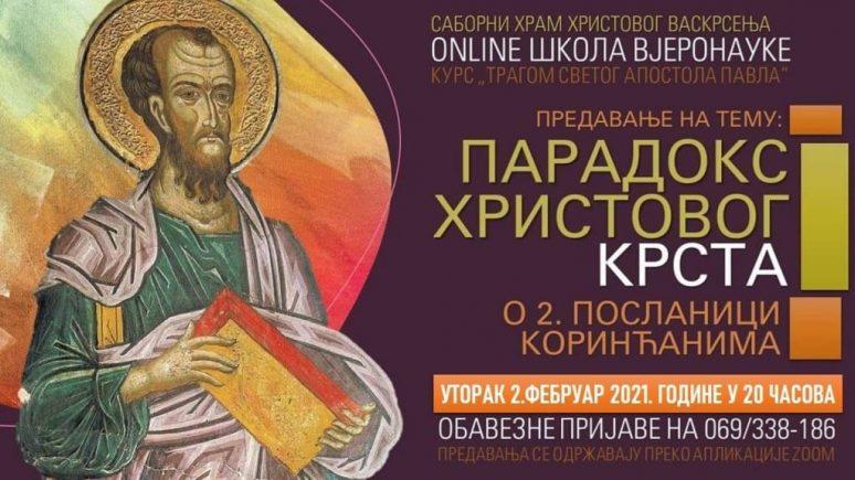 Paradoks Hristovog Krsta