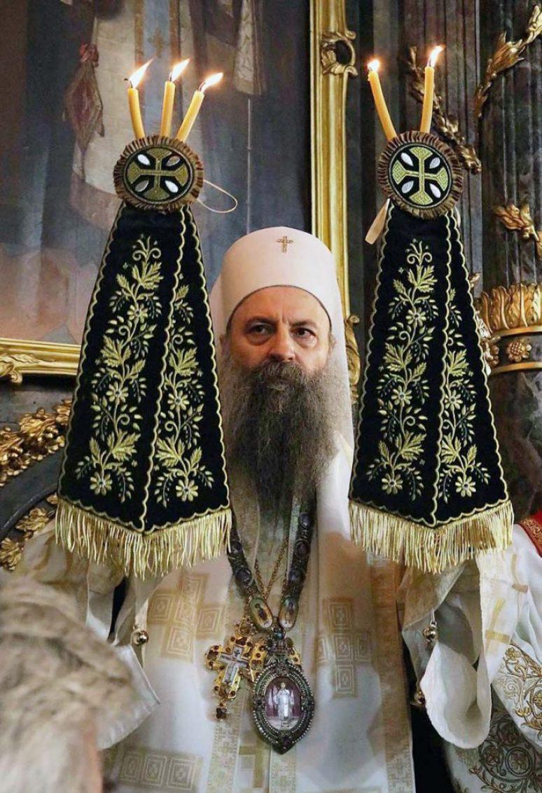 Ustolicenje Patrijarha