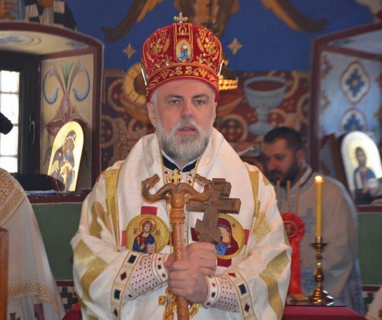 Vladika Grigorije Ostrog