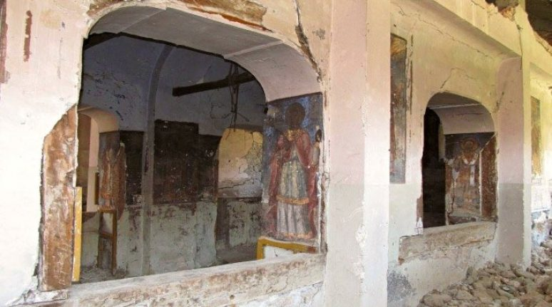 Rajkova Crkva