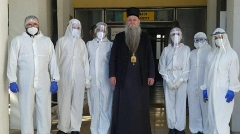 Епископ Јоаникије посјетио обољелог умировљеног Епископа Атанасија