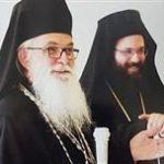 Епископ ваљевски Милутин 1