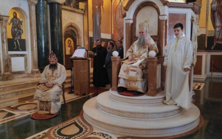 Епископи Јоаникије и Методије