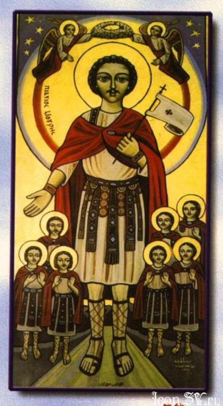 Многи мученици у Евгенији