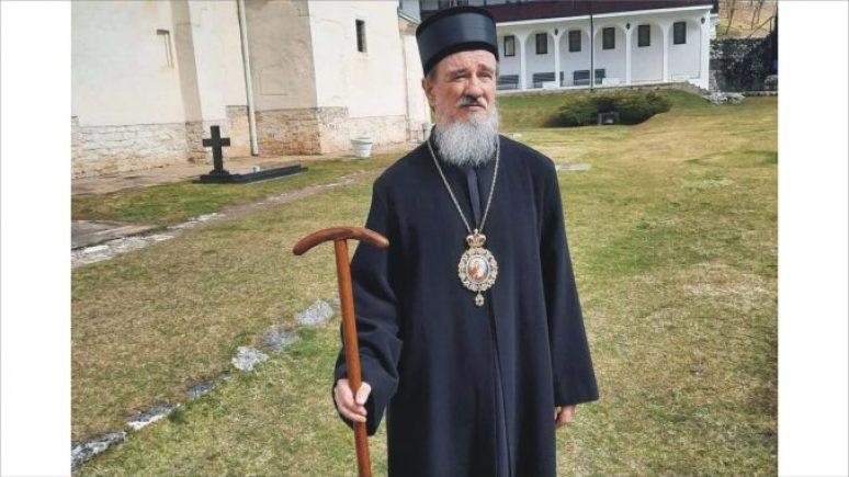 Његово Преосвештенство Епископ милешевски г. Атанасије