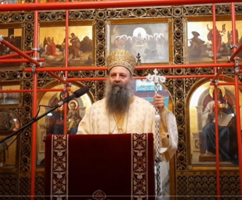 Патријарх Порфирије Загреб