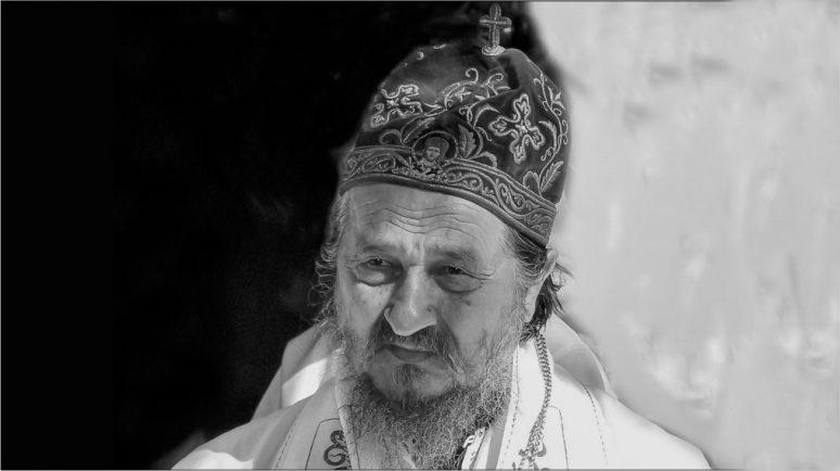 Уснуо у Господу умировљени Епископ Атанасије