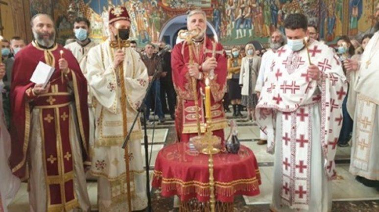 Четрдесетодневни спомен Епископу Атанасију