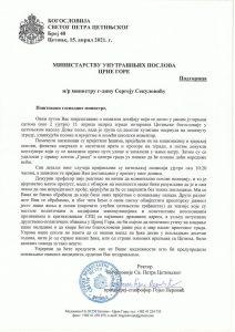 Dopis Ministru Sekulovicu